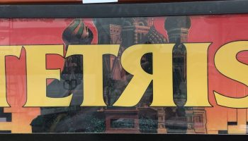 tetris arcade game rental oakland
